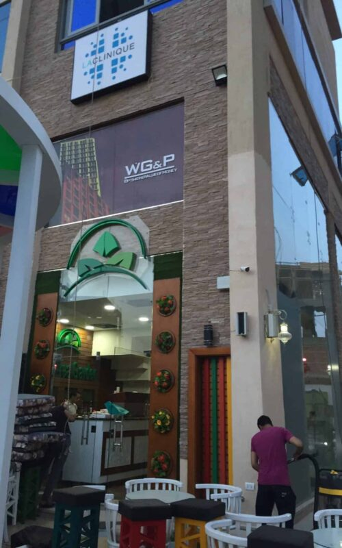 افضل شركات نظافه في مصر , شركة تنظيف شقق